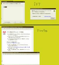 AdobeのサイトからPhotoshop CS4の体験版がDLできません。 FirefoxでDLしようとすると、固まってしまいます。 JAVAが原因かと思いJAVAを再インストールしてみましたが変わりませんでした。 IE7だと、DLする場所...