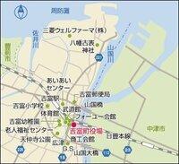 福岡県築上郡吉富町はマイナーですか? 新吉富村と大平村は合併して「上毛町」(コウゲマチ)となりましたが、ここだけは合併していません。 おまけに町民の生活圏は隣町の大分県中津市です。 小倉から車で1時間3...
