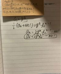 数学の先生か、数学にちょっと自信のある方 卒業式で担任の先生(数学担当)に渡す色紙に、計算したらメッセージが出てくる問題を書きたいと思い、作ってみたのですが、数学的に変な問題設定や、無理のある変形はありますか?できるだけ正しい順番に文字が並ぶように頑張ったのですが…