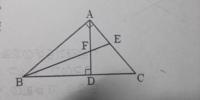 中2数学です。 解答とどうやって証明すれば良いのかも教えてください。 宜しくお願いします。   ◎下の図のように、∠A=90°の直角三角形ABCの頂点Aから辺BCにひいた垂線をAD、∠Bの二等分線とAC、ADとの交点をそれぞれE、Fとする。 このとき、△AFEは二等辺三角形であることを証明せよ。