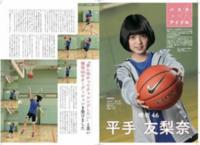 元フジテレビアナウンサーの八木亜希子さんが、元欅坂46の平手友梨奈さんの本当の母親である可能性はあると思いますか?ないと思いますか? https://news.mixi.jp/view_news.pl?id=5913456&media_id=54