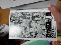 斉木楠雄のΨ難についてなんですが、最終巻の単行本裏、カラーっぽいですが、最終回の時ジャンプ誌面でカラーやったって事なんですかね?覚えてる人教えてください!