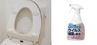 【トイレ掃除】便座の裏を除菌するのはおかしいのでしょうか?  トイレ掃除についての質問です。  便座の裏のを除菌スプレーで除菌するのはおかしいのでしょうか? 皆さんのご意見をお願い致します。