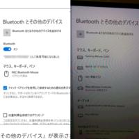 Windows10のBluetoothが突然、消えてしまいました。 この間まで左のようにオンオフの表示があり、Xboxコントローラーもワイヤレスで使えてました。 今は右のように表示がでなくてBluetoothが無効になっています。 パソコン超初心者で全く分からないので、アドバイス頂けたら助かります。  因みにXboxコントローラーは不具合で返品し、今はデュアルショックで4アダプターを使いワイ...