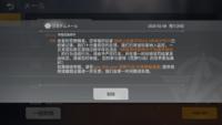 荒野行動で通報をした所、返信が返ってきたのですが、中国語なので読めません… どなたか書いてある内容を教えてください!
