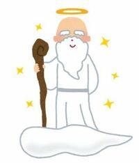 見ず知らずの人から突然「あなたを神様として崇めても良いですか?」と聞かれたら、あなたは何と答えますか?