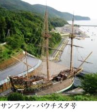 徳川家康が鎖国しなかったら、日本はガレオン船、サン・ファン・バウティスタ号を建造する能力が有ったのですから、スペインと同盟してオランダと戦う事を条件に、アメリカの西海岸に進出できましたよね? オランダと戦うと言っても、口先だけで、せいぜい、サン・ファン・バウティスタ号のようなガレオン船を建造して、スペインに売るだけで良いのです。  スペイン側が日本との同盟を嫌がっても、当時のスペイン、ポ...