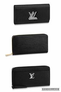 ルイヴィトンの財布を買おうと思ってんですけどこの3つならどれが良いと思いますか? ちなみに私は男性です