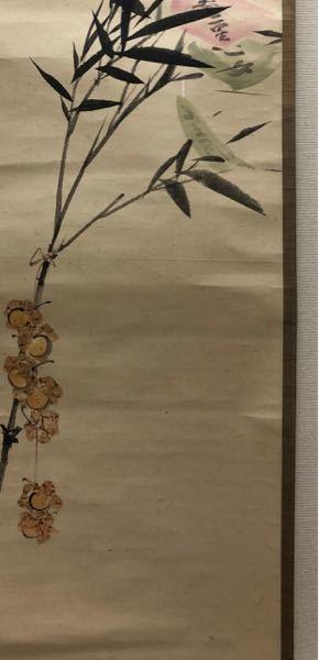 日本画の七夕図ですが、左側の鈴?か何かわからません。どなたか、わかりますでしょうか。