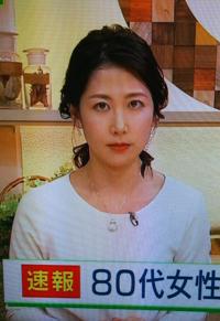 お 桑子 休み アナ