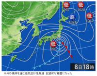 ズバリ、2020-2021年における寒候期予報で 関東平野部でこのような低気圧において 「⛄(大雪警報レベルも含む)」先行の パターンが多くなる確率は? (条件) 1)前年の反動を伴うこと 2)「平日は嫌」というリスク...