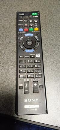 テレビのリモコンの早送りについて。  この画像のソニーのテレビのリモコンを使用しているのですが 録画したものを観る際に、早送り早戻しは出来るのですが CMを飛ばすような機能(名称がわ からない)は使えないのでしょうか?  どなたかやり方ご存知であれば教えて頂けると助かります。
