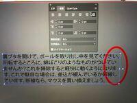 イラストレーターのテキストボックスについてです 書式で両端揃えにしているのに、何故か左側しか揃いません、右側もキチッとさせたいのですがどのようにすればいいでしょうか。 Mac bookProを使用してます