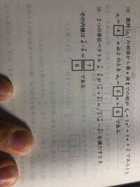 カッコ2の数列の問題、初項はs1=9=a1となるのに、an=6n+1になってこれはn=1の時は成り立たないと解釈していいんですか?