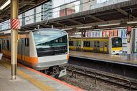 中央線(立川・八王子駅〜東京駅間)に特急や新幹線は開通していますか?或いは開通予定などあるんでしょうか?