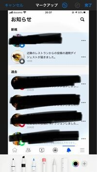 facebookの マークのところから進んで、 トップ画面ではなくこの画面で、 「知り合いかも」とあがってくる人は 相手から検索されてる可能性があるという事ですか? ちなみに共通の知り合いはいません