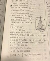 中学数学 立体図形の問題です。 解説を読んだのですが、意味がわからないので解説の解説をお願いします…!!! 写真の(3)の問題で、わからないのはなぜO'Mが1㎝になるかです。   底面の半径2cm 高さ4cm の円柱 二...
