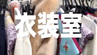 乃木坂46の衣装に画像の真ん中のベージュの衣装なんてありました?
