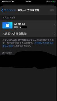 iPhoneのサブスクリプションについて 支払い方法が電話番号で、月払う料金+契約された料金で支払われると思うのですが、支払い方法を電話番号を消して、iTunesカードに設定したら支払いは電話番号に来るのでしょ...