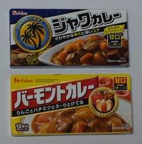 ハウス食品 バーモントカレー(甘口)辛味順位1 ジャワカレー(甘口)辛味順位3 だったらどちらが美味しいですか?