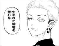 東京卍リベンジャーズの三ツ谷隆のような髪型はなんて言えばできるでしょうか?