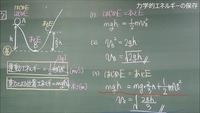 赤線の式が青線のような答えになる途中式を説明してもらえませんか?