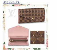 ルイ・ヴィトンのダミエ エベヌのこちらの長財布は廃盤になったのでしょうか?