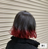 髪の毛のカラーについて3つ質問があります。 この写真の髪色はダブルカラーになりますか? 黒髪の部分を焦げ茶にしたらブリーチしなくてもトリプルカラーになりますか?(赤色の部分はブリー チします) トリプ...