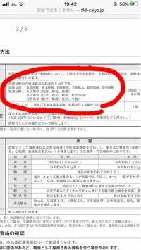今年の消防士採用試験を受験予定の高校2年生です。 東京消防庁が第一志望です。先日東京消防庁の試験の採用案内を見ました。そこで思ったのですがこの写真に載っている通り、東京消防庁の教養試験の人文科学では思想、倫理、芸術、自然科学では地学の出題はないということでしょうか?詳しい方がいたら回答お願いします。