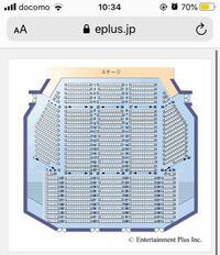 神奈川県民ホールの座席について。 大ホール一階の26列29番は良席なのですか? よろしくお願いします。
