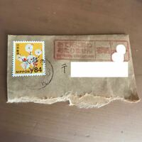 あて あたり に ん どころ 尋ね 郵便 ませ 郵便 あて