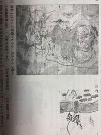 日本史高校二年生の問題です。 資料IIは資料I(伯耆国東郷荘の下地中分図)を拡大したもので、二人の花押がおされています。このうち一人は執権の花押ですが、もう一人の花押は執権の補佐役の花押です。だれとだ...