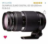 ミラーレスカメラのオリンパスPL-5を使用しています。カメラレンズに無知なもので、どれがミラーレスに使えるのかわかっておりません。こちらの商品は使えるのでしょうか?