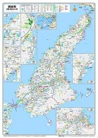 淡路島は何故「淡路市」と「南あわじ市」が発足する前までは「洲本市」一市しかなく他は郡部だったのですか?