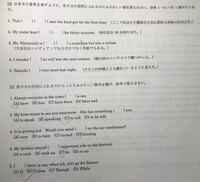 英語 答えがないので、英語得意な方教えてください。