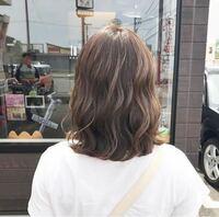 初めて髪を染めるのですが、黒髪太い量多い 髪の毛でもブリーチなしでこの色にすることは可能だと思いますか?