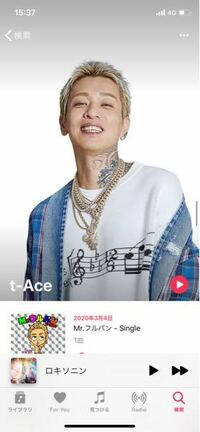 このt-Aceさんが着ている音符の服どこのものかわかりますか?