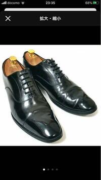 大学の入学式や成人式にはこんな靴が良いんですよね?一年使ったそうですがメルカリ でこれ買って入学式に履いていくのはありでしょうか?