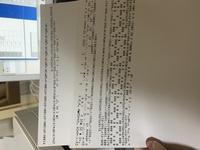 MacBookairでnumbersをつかって表をつくりました。 プリンターにつないで印刷しようとしたらこんな文字が印刷されてました。 どうしたらいいでしょう