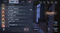 中国語 下の二つの 快○  ってなんて意味ですか??
