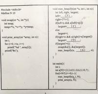 【プログラミング】ヒープソートのアルゴリズムについて。  添付資料のア、イ、ウ、エ はそれぞれ以下で合っているでしょうか?? ア→2*i+1 イ→left ウ→right エ→largest  エに自信がありません…。 ご回...