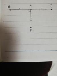 点a 点b 点c 点d の4点が同一平面上に画像のように並んでいる場合(点a,点b,点cは同一直線上にありBCベクトルとADベクトルのなす角は90°です) このとき、ADベクトル=s ABベクトル+t ACベクトル(s,tは実数) は成り...