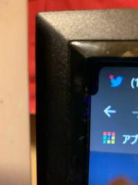 Twitterの赤点なのですが これってなんですか?