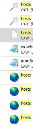 hostsについて Windows->system32-->drivers-->etc-->Hosts hostsというファイルがあると思うのですが私は当時↑の方法を知らなかったので PC内でhostsが書いてあるものをすべて検索しました そうすると Hostsが複数あるのが分かりました 写真のように虫眼鏡のやつと拡張子がない真っ白な奴 地球4つがあります 地球4つの意味が分からないので消去したいんですが消去してもごみ箱に移らず何の表示も出ません これを消す方法はありますか?