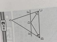 三角形ABCの∠B、∠Cの二等分線の交点をDとし、Dを通り BCに平行な直線とAB、ACとの交点をそれぞれE,Fとする。  このとき、EB+FC=EFであることを証明しなさい。