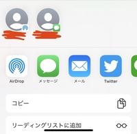 iPhoneでsafariを開いた際、 ↑のブックマークなどを登録する画面に 連絡先がでてきますが、これを消す方法はありますか? 最近になって急にでてきました…