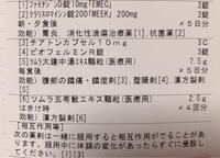 避妊効果 🤟フリウェルld モチダ 月経困難症の治療薬 渋谷文化村通りレディスクリニック