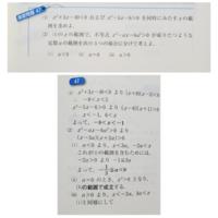(2)(ⅱ)についてです。 問題はaの範囲を考えろと言っているのにこの解答はxの範囲を答えていますよね?そもそも、問題でa=0としている時点で範囲もくそもないのに何を答えろと言っているのですか?