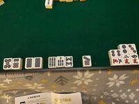 麻雀超初心者です。 これは何点ですか。 符が分かりません。