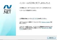 .NET Framework のインストールが正常に完了しません。 .NET Frameworkの破損によって開けなくなったアプリケーションがあり、それを解消するために.NET Framework Cleanup Toolを使ってver4.8をアンインストールしましたが、その後どのバージョンのインストーラを何回開いても、画像のようになってしまいます。 規定のブラウザをIE11からFiref...